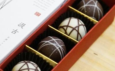 飯沼本家の日本酒(古酒)トリュフチョコレートの詳細はコチラ