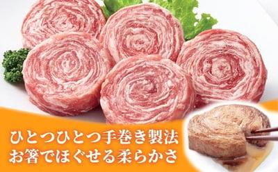 黒豚ロールステーキの詳細はコチラ