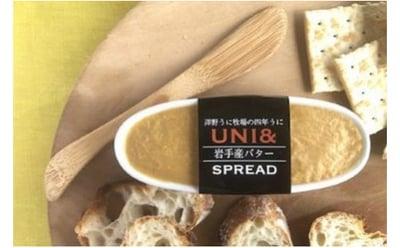 UNI&岩手産バター SPREADの詳細はコチラ