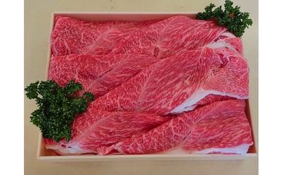 特選淡路ビーフモモバラすき焼き肉の詳細はコチラ