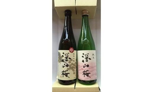 [№5865-0018]佐久の地酒 2本セット