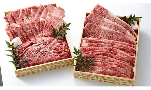 四国三郎牛・満腹セット(約2.4kg)