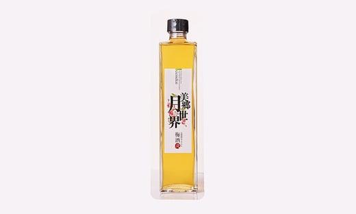 梅酒・美郷月世界(500ml)