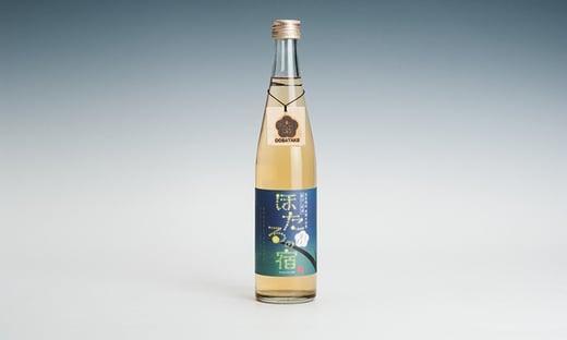 梅酒・ほたるの宿(500ml)