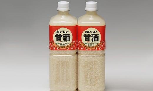 おいしい甘酒(1㍑×2本)
