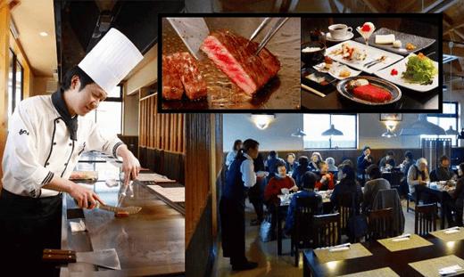 A-5 高千穂牛レストラン「和」お食事券