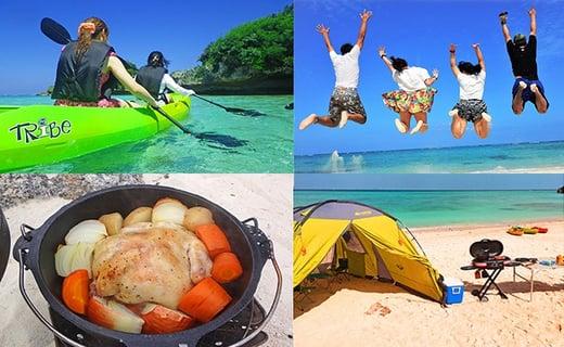 隠れビーチで大人のBBQ&海遊びプラン(4人まで)