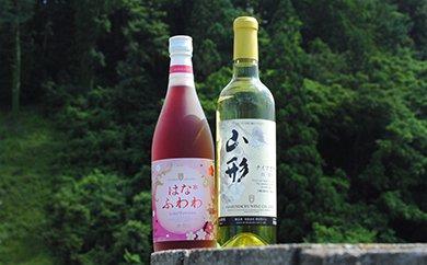 朝日町ワイン「はなふわわ・ナイアガラ」赤白甘口セット