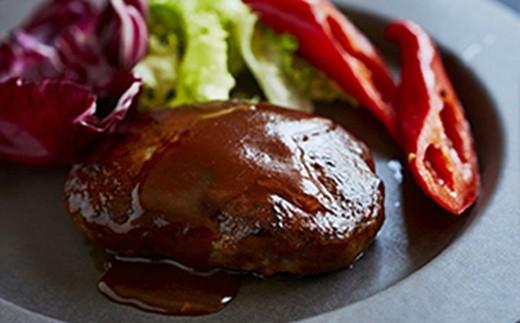 D-1503 北海道産エゾ鹿肉「上田のエゾ鹿肉セット」