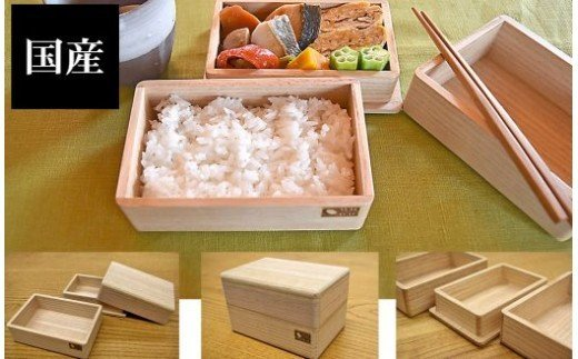 FY98-541 木製2段弁当箱 国産桐を使った弁当箱(白木)