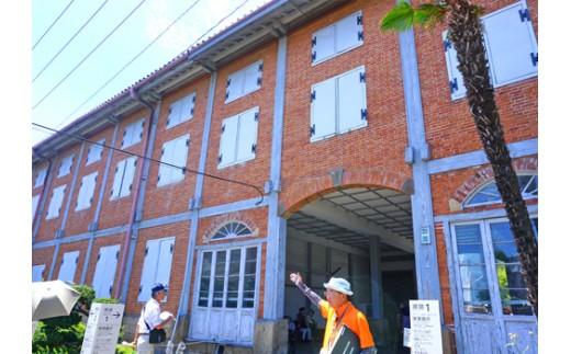 世界遺産「富岡製糸場」入場利用券3枚セット