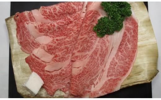 京都肉(亀岡牛・丹波牛)特選ロースすき焼き用約600g【1097656】