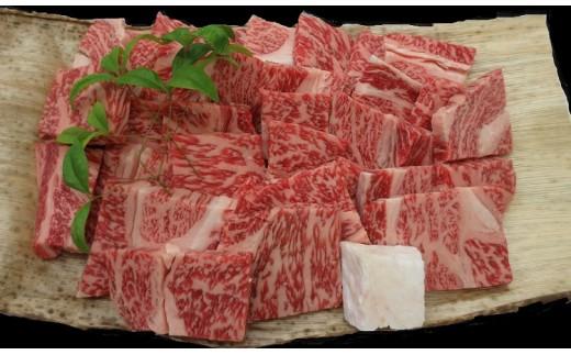 京都肉(亀岡牛・丹波牛)特選ロース焼肉用約600g【1097658】