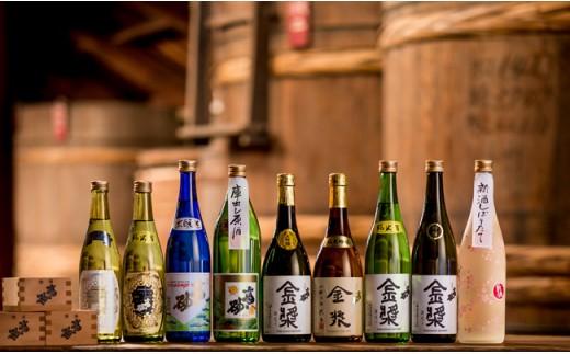【定期便】日本酒 小柳酒造 お届け便 (年6回/隔月お届け) ・偶数月