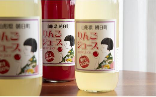 ぱれっと企業組合りんごジュース(1L3本セット) -HATSUKOI-