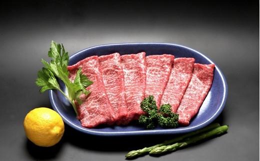 佐賀牛三昧贅沢食べ比べセット (H066107)