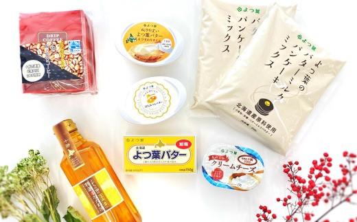とかち「よつ葉」パンケーキセット【A18】
