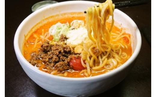 [№5672-0393]濃厚胡麻塩担々麺「埼玉白岡トマトラーメン」3食セット