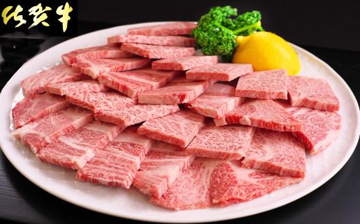【創業70年の老舗精肉店】A5等級 佐賀牛肩ロース 厚切り焼き肉用500g (H027106)