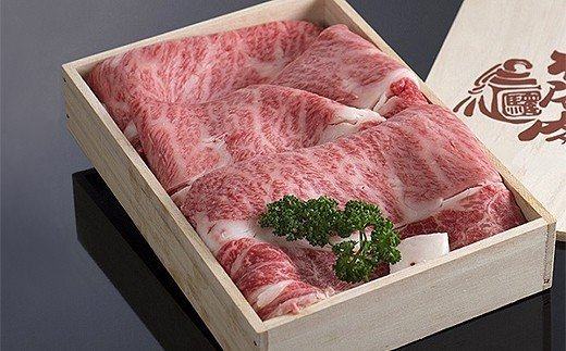 【3-2】松阪牛 すき焼き肉(ロースまたは肩ロース) 400g
