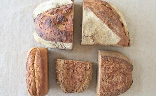 オーガニック小麦使用の薪窯パンセットA【B25】