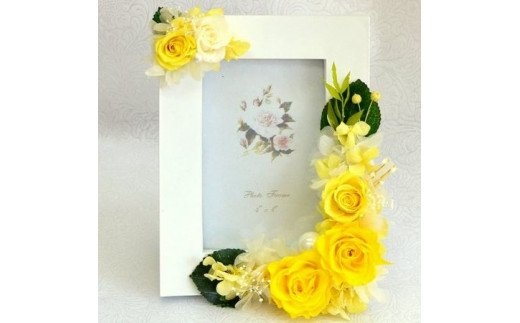 O-4 写真立てアレンジメント(フレーム(白)・花(黄色))