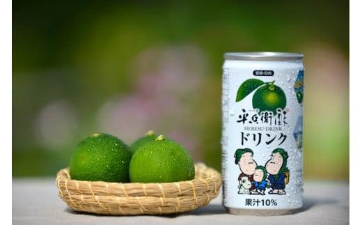 平兵衛酢ドリンク 果汁10%(190g×24缶) [9-05]