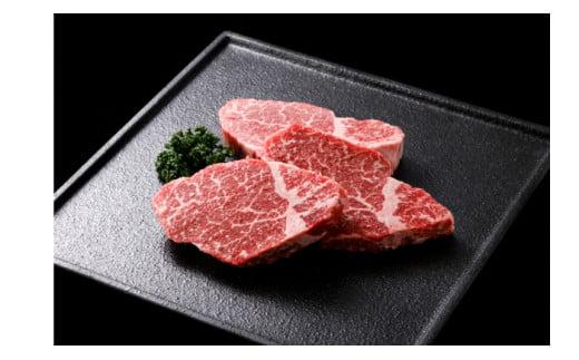 信州高原和牛 ヒレステーキ 3枚(300g) 国産黒毛和牛 お祝い