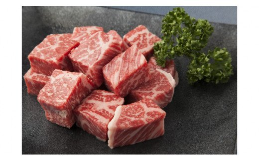 根羽こだわり和牛  サイコロステーキ (400g) 国産黒毛和牛 ステーキ