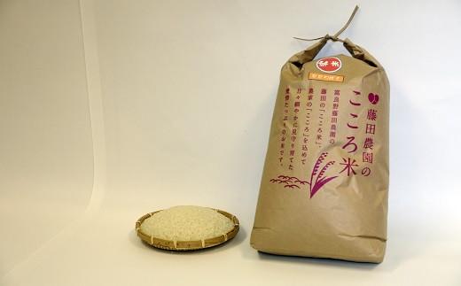 【先行予約・2021年度米】お米ななつぼし 10kg(無洗米)