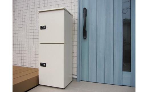宅配ボックス 大容量【2段型鍵付き】