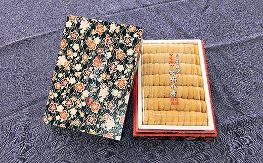C-91002 エゾバフンウニ(黄系)約250g×1折(化粧箱黒入)