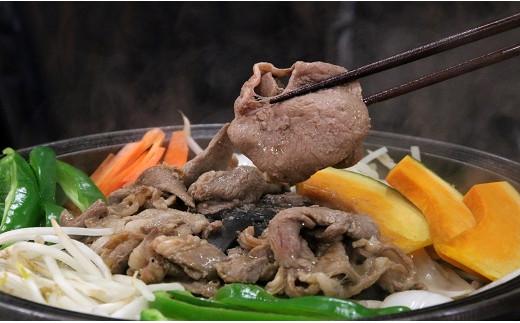 ジンギスカン 1.5kg 【鍋付き】