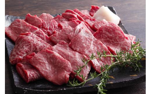 神戸牛赤身焼肉(500g)
