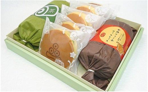 茶彩抄「御園-みその」