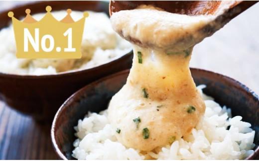 冷凍大和芋とろろパック詰め合わせ 【11218-0028】