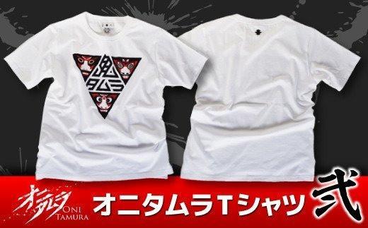 TB6-5 オニタムラオリジナルTシャツ オニタムラ弐