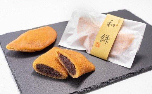 京丹波町和知地区の銘菓 「和餅(なごみもち)」 [010SF002]