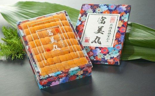C-92001 天然蝦夷バフンウニ(黄色)約250g×1折(化粧箱柄入)