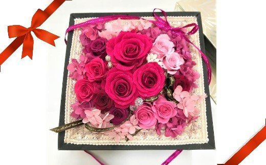 美しく咲き続けるプリザーブドフラワー ギフトボックス