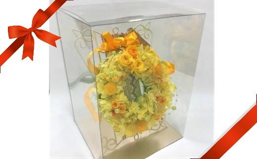 美しく咲き続けるプリザーブドフラワー 立てて飾れるアレンジ