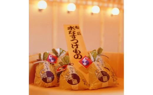<旬茄>大阪府産 水なすぬか漬1個入り×5袋【1103840】