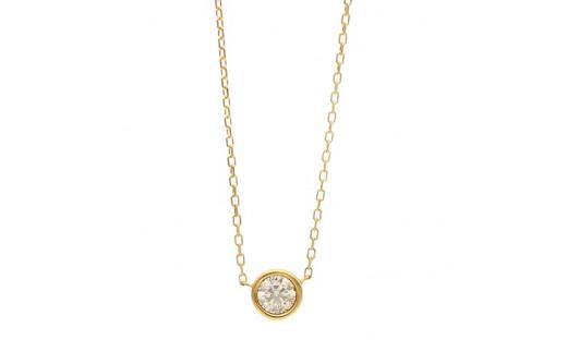 K18イエローゴールドシンプルダイヤモンドネックレス(0.3ct)60-8695