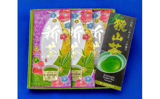 C006-21 狭山茶極みセット