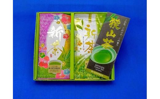 B009-21 狭山茶 彩りセット