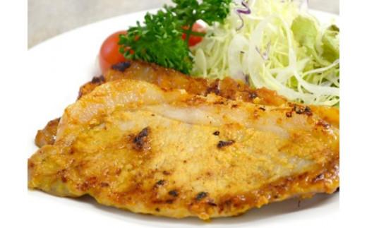 一関ミート 豚肉ロース肉味噌漬け 50g × 5枚入り(250g)