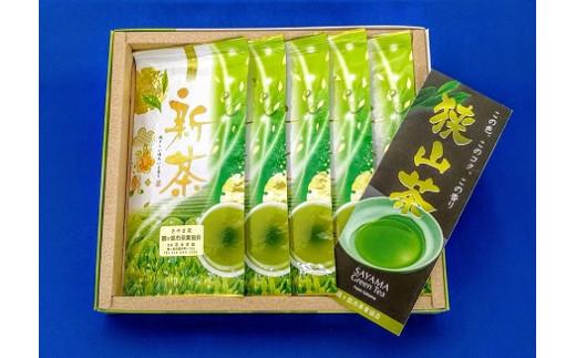 C005-21 特選狭山茶セット