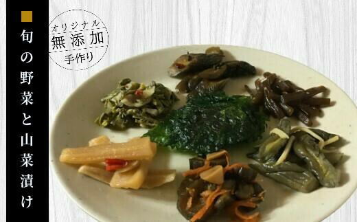ふるさとの漬物・惣菜セット やまあい母さんのまごころ便(通年版)