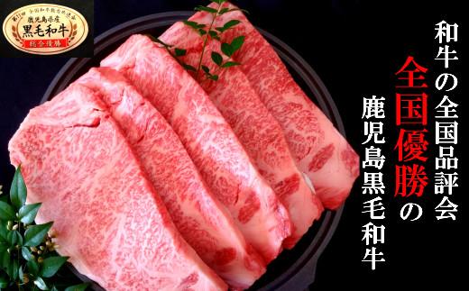 No.5023  鹿児島県産 黒毛和牛サーロインステーキ