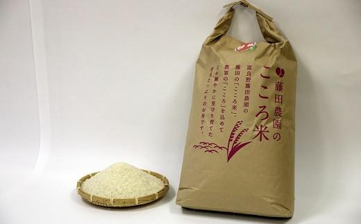 【2021年度米】お米おぼろづき 10kg(精米)